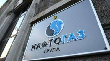 В Нафтогазе не хотят выполнять требования русских - фото 1