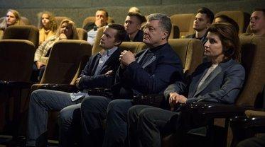 Порошенко-старший начал переписывать бизнес на сына Алексея - фото 1