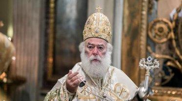 ПЦУ признал второй по величине в мире патриархат - фото 1