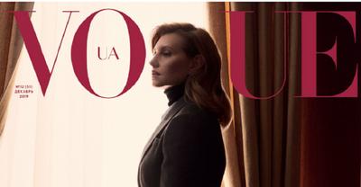 Елена Зеленская украсила обложку Vogue – яркие ФОТО, ВИДЕО - фото 1