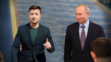 Путин и Зеленский могут встретиться в Казахстане - фото 1