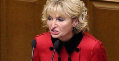 Ирина Луценко сложила мандат. Уже официально - фото 1
