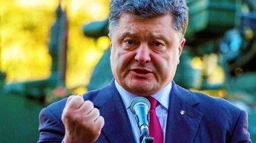 ГБР составило проект подозрения Порошенко. Что известно?  - фото 1