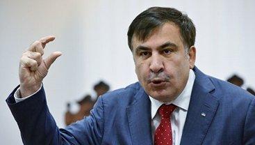 Верховный Суд решил дело Саакашвили. Ему это не понравится - фото 1