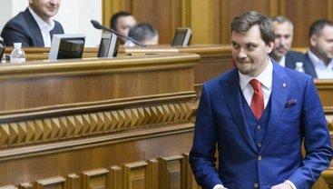 Суд приказал Гончаруку и компании пересчитать бюджет - фото 1