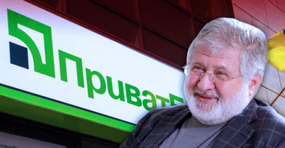 """Коломойский вернет """"ПриватБанк"""" в ближайщее время – заявление  - фото 1"""