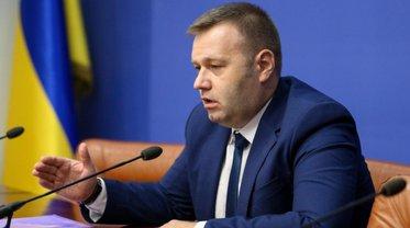 Оржель объявил о возможных прямых покупках газа у России - фото 1
