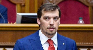 Украина закупит газ у России?  Гончарук дал четкий ответ  - фото 1