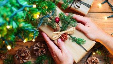 Киевляне готовы тратить на новогодний подарок около тысячи гривен - фото 1