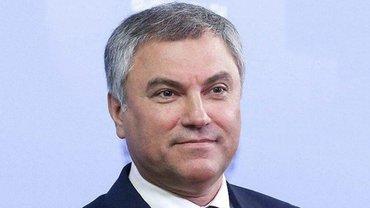 Главарь Госдумы снова начал угрожать Украине захватом территорий - фото 1