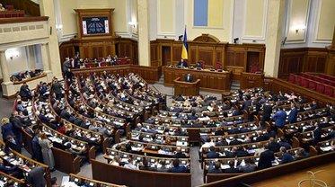 Рада проголосовала за документ, который был постфактум заменен  - фото 1