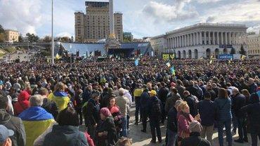 Три политсилы призывают украинцев выйти на акцию протеста - фото 1