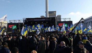 """Украинцы предупреждают Зеленского перед встречей """"нормандской четверки"""" - фото 1"""