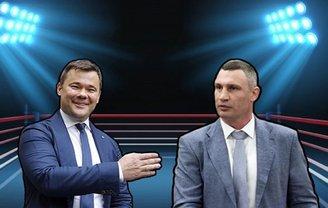 Полиция открыла дело на Богдана. Замешан Кличко - ФОТО - фото 1
