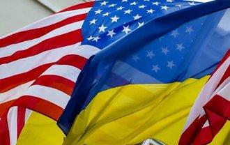 """Украина """"вмешивалась"""" в американские выборы? ФБР дало ответ - фото 1"""