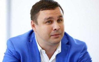 ГБР провело обыски у Микитася – СМИ  - фото 1