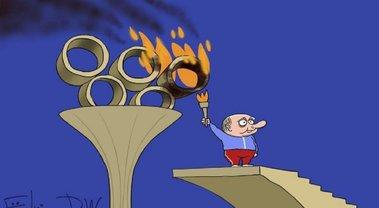 Россия проведет свои Олимпийские игры – заявление  - фото 1
