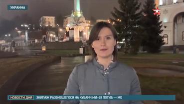 """Российские пропагандисты из """"Звезды"""" сняли сюжет на Майдане - фото 1"""