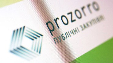 У тендерах на ProZorro може приймати участь будь-хто - фото 1