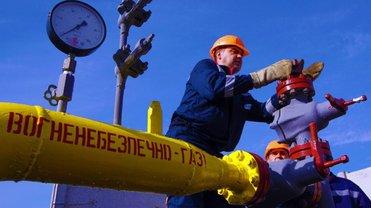 Украина отзовёт иски к Газпрому и отменит $ 7,4 млрд штраф  - ФОТО - фото 1