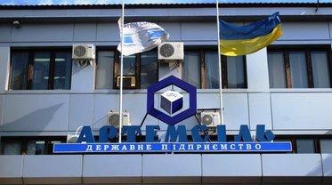 """Топ-чиновники """"Артемсоли"""" систематически вымогали откаты - фото 1"""