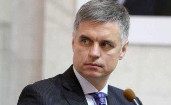 ФРГ отказала Украине в военной помощи – Пристайко  - фото 1