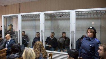 """Бывших """"беркутовцев"""" выпустили зашкваренные судьи - фото 1"""
