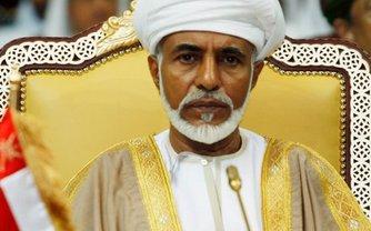 Умер султан Омана. Он правил 50 лет  - фото 1