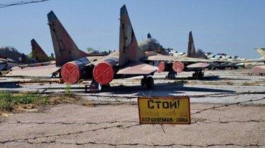 Единственный аэродром, от которого зависит работа авиации на юге страны, ликвидировали ради застройки - фото 1