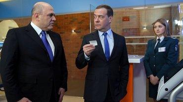 Мишустин - вместо Медведева - фото 1
