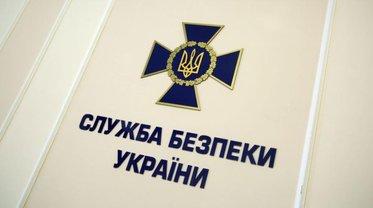 Владелица паспорта РФ по заданию ФСБ почти устроилась в минобороны - фото 1