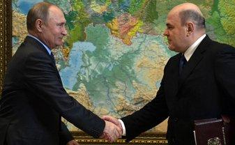 Лавров и Шойгу остаются: В России сформировали новое правительство - фото 1