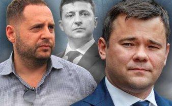 Богдан не почтил память погибших в Иране из-за Ермака – СМИ - фото 1