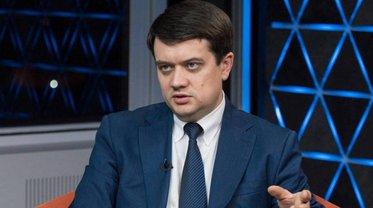 Разумков пояснил заявление Гончарука - фото 1