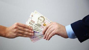 Украина не продемонстрировала успехи в борьбе с коррупцией - фото 1