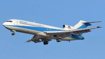 В Афганистане разбился самолет. На борту находились десятки человек - СМИ - фото 1