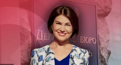 Замглавы ГБР связан с Венедиктовой через бизнес жены - ФОТО - фото 1