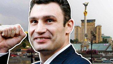 Кличко просит увеличить Киев. Кто войдет в столицу?  - фото 1