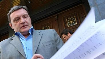 Грымчак отправится под домашний арест - фото 1
