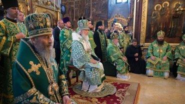 В Москве прошел ватно-церковный шабаш - фото 1