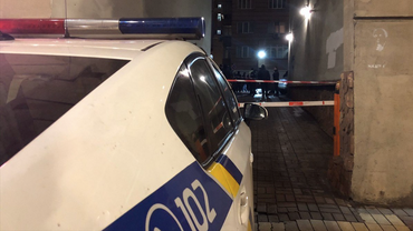 В центре Киева убили известного врача - фото 1