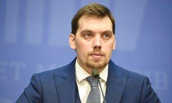 Кабмин объвил войну коронавирусу: Гончарук возглавил штаб - фото 1