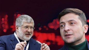 ПриватБанк vs Коломойский: Зеленский вынес вердикт - фото 1