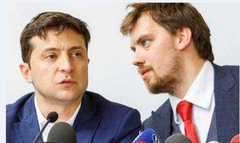 Зеленский очень умный: Гончарук снова оправдался за пленки - фото 1