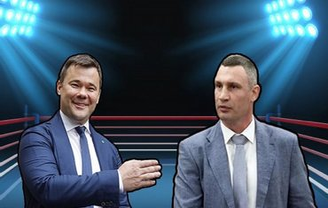 Кличко ушел, но  не как Богдан - фото 1