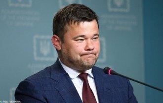 Порошенко обыграл Богдана: Что известно?  - фото 1