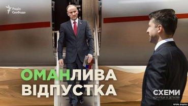 Зеленский мог тайно встречаться с одним из главных российских силовиков - фото 1