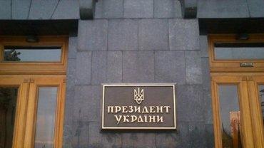 """У Зеленского готовят иск против журналистов """"Схем"""" - фото 1"""