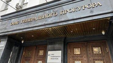 """В ОГП говорят, что не слили команду Украины в деле о гибели """"Боинга"""" MH17 - фото 1"""