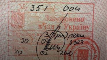 """""""Лекторы"""" из России в Украину не попали - фото 1"""